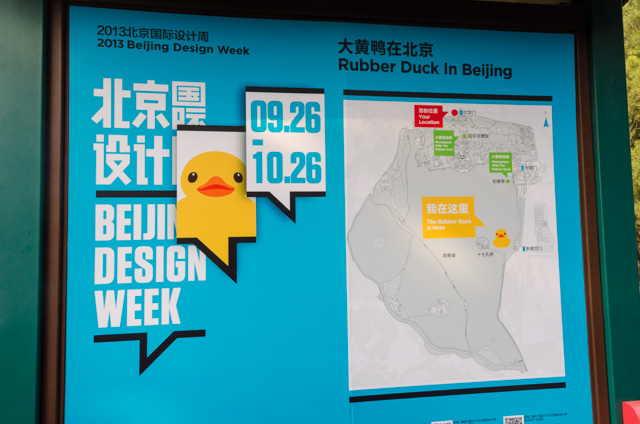 rubber-duck-beijing-5