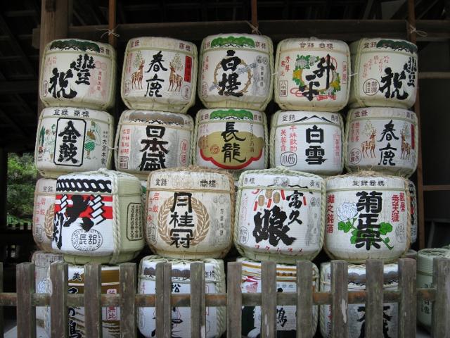 sakefaesser